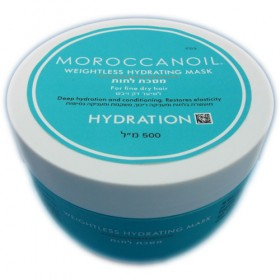 Moroccanoil увлажняющая маска для тонких волос (Weightless Hydrating Mask) 500 мл.