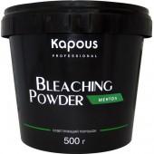 KAPOUS PROFESSIONAL - Пудра обесцвечивающая ментол, 500 гр