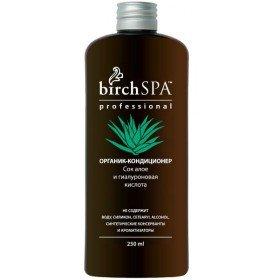 Birch Spa Кондиционер-органик сок алоэ и гиалуроновая кислота, 250 мл