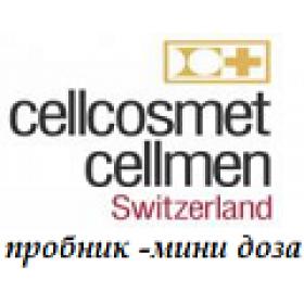 CELLCOSMET  Скраб для ног Footscrub XT - Phyto-Exfoliant Cream, 7 мл