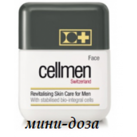 CELLMEN  Клеточный ревитализирующий крем для лица для мужчин Revitalising Cellular Skin Care for Men, 3 мл