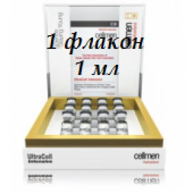 "CELLMEN  Клеточная интенсивная ревитализирующая сыворотка для мужчин Ультрасэлл""  UltraCell Intensive Revitalising Cellular Cure for Men, 1 мл"""