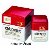 CELLCOSMET Анти - стресс крем-маска Anti-Stress Mask  Cream, 3 мл