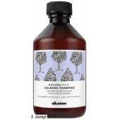 Davines Pro -  Успокаивающий шампунь для чувствительной кожи головы Calming Shampoo, 1000 мл