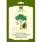 BEAUTY STYLE - Ботаническая энзимная маска с экстрактом папайи, провитамином В5 и протеинами шелка