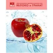 "BEAUTY STYLE - Маска коллагеновая ""Яблоко и Гранат"""