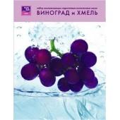 "BEAUTY STYLE - Маска коллагеновая ""Виноград и Хмель"""
