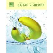 "BEAUTY STYLE - Маска коллагеновая ""Банан и Инжир"""