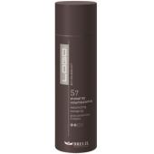 BRELIL - Спрей для придания объёма без газа - Logo S7 - Volumizing Eco-Spray, 200 мл