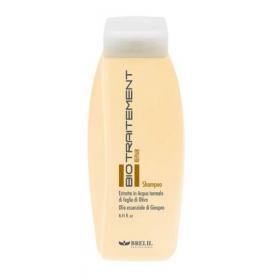 BRELIL - Восстанавливающий шампунь - Shampoo REPAIR, 250 мл