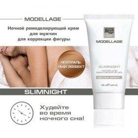 """BEAUTY STYLE - Ночной ремоделирующий крем для мужчин для коррекции фигуры """"Slimnight"""", 200 мл"""