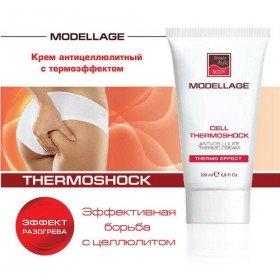 "BEAUTY STYLE - Крем антицеллюлитный, с термоэффектом ""Cell ThermoShock"", 200 мл"