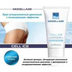 """BEAUTY STYLE - Крем антицеллюлитный, дренажный с охлаждающим эффектом """"Cell Ice"""", 200 мл"""