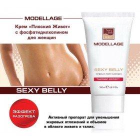 "BEAUTY STYLE - Крем ""Плоский живот"" для женщин, 200 мл"