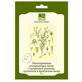 BEAUTY STYLE - Ботаническая успокаивающая маска с экстрактом ромашки, коллагеном и протеинами шелка