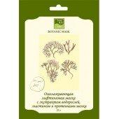 BEAUTY STYLE - Ботаническая лифтинг-маска c экстрактом водорослей, эластином  и протеинами шелка