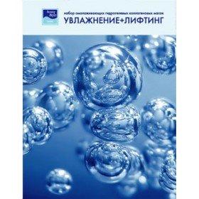 """BEAUTY STYLE - Маска коллагеновая """"Увлажнение+Лифтинг"""""""