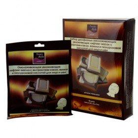 BEAUTY STYLE - Двухфазная омолаживающая увлажняющая лифтинг-маска с экстрактом какао, ванили и гиалуроновой кислотой