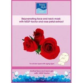 BEAUTY STYLE - Двухфазная омолаживающая увлажняющая лифтинг-маска с hEGF фактором и экстрактом лепестков розы