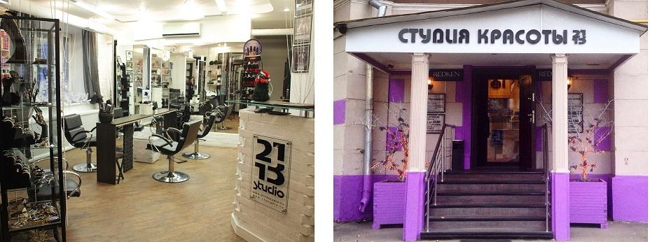 """Студия Красоты """"2113"""" : Москва, 1-я Дубровская улица, д.5"""