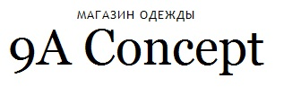 Логотип компании 9A Conсept