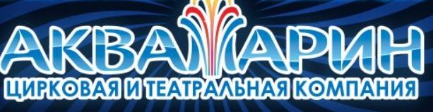 "Логотип компании ""Аквамарин"""